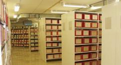 Архивы как информационная основа исторических исследований
