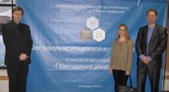 Экскурсия на выставку достижений молодежной науки