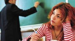 Историко-обществоведческое образование в современной школе