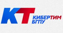 КиберТим БГПУ 2.0: сетевые соревнования