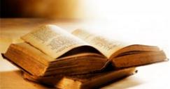 Книга – источник знаний