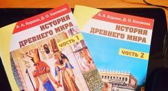 Книжные новинки к началу учебного года
