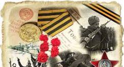 Наследие и уроки Великой Победы