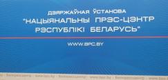 Обсуждая Евразийскую интеграцию