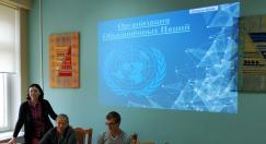 Роль ООН в современном мире