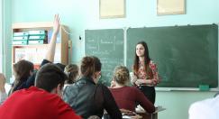 Завершение педагогической практики